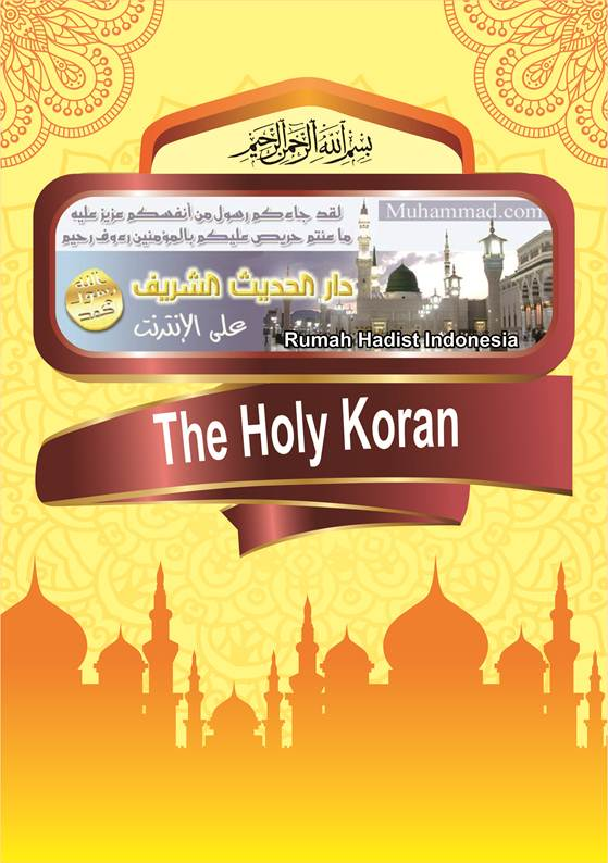 The-Holy-Koran